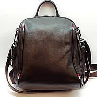 Рюкзак-сумка женский из натуральной кожи городской темно-коричневый