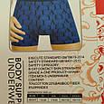 Трусы мужские боксеры бамбук Veenice голубой буквы 52 размер, фото 3