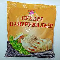 """Сухари панировочные 500г ™️ """"Жасмин"""""""