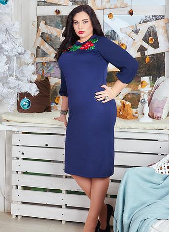 Платье с вышитыми цветами большой размер, фото 2