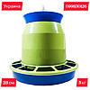 Бункерная кормушка на 3 кг (пр-во Украина) для бройлеров, утят, цыплят и индюшат