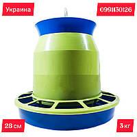 Бункерная кормушка на 3 кг (пр-во Украина) для бройлеров, утят, цыплят и индюшат, фото 1