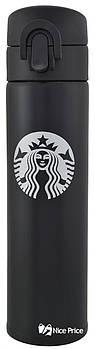 Термос Starbucks 280 мл zk-b-106 металлический черный (2801)