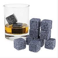 Камни для Виски Whiskey Stone 9 шт + мешочек для хранения (5512)