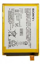 Акумулятор Sony LIS1605ERPC для Sony E6833, E6853, E6883 Xperia Z5 Premium Dual 3430 mAh