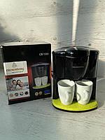 Капельная кофеварка Crownberg на 2 чашки 600 Вт, электрическая кофемолка