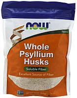 Цельная оболочка семян подорожника Псиллиум Now Foods Whole Psyllium Husk 454 gr