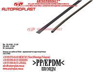PP/EPDM 2 штуки 50/50. Прутки (электроды) PP/EPDM (ПП/ЭПДМ) сварка пайка ремонт пластика пластмасс БАМПЕРЫ