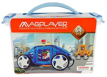 Детский магнитный конструктор Magplayer (MPT-64)