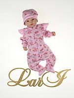 """Человечек с шапочкой """"Rose"""" с открытыми ручками, для новорожденных деток. Розовый"""