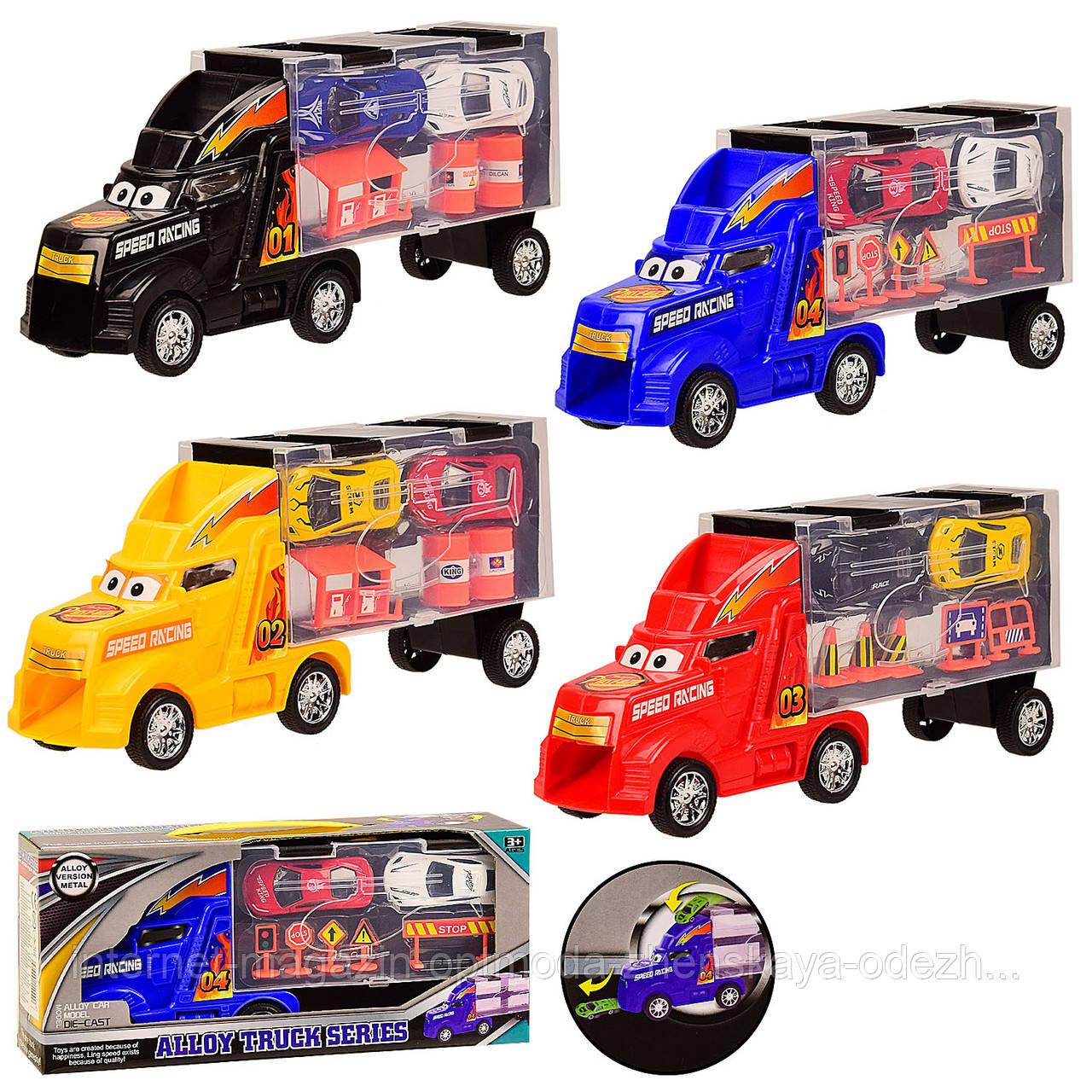Отличная детская игрушка Авто Трейлер