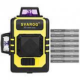 Лазерный уровень SVAROG 3D 12 линий - Зеленые лучи, фото 2