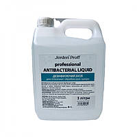 Антисептик Jerden Proff Professional для рук Antibacterial Liquid, 3 л