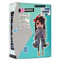 Кукла SA020-21-22 (Busy B. B.)