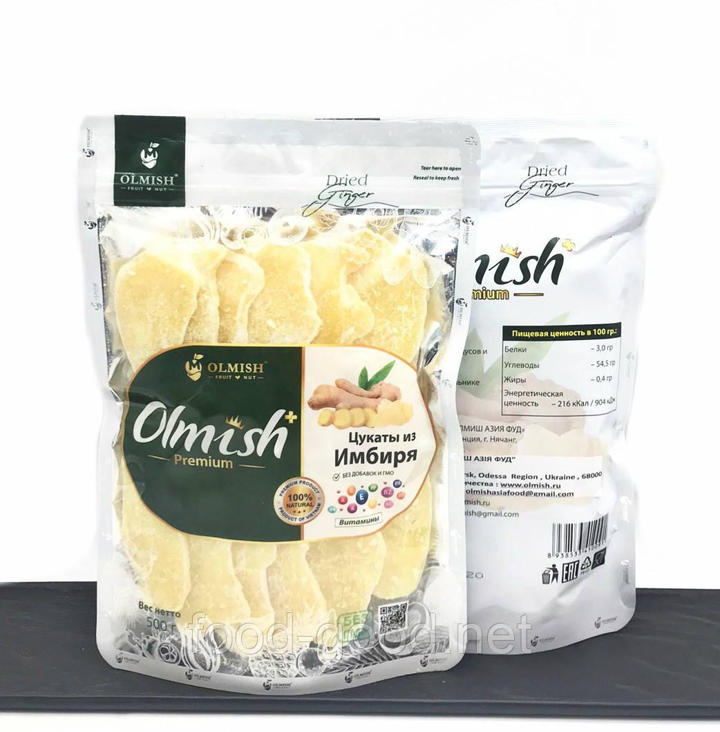 Імбир цукати натуральний Premium Olmish, 500г