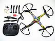 Квадрокоптер Pioneer CD622/623W WiFi, фото 2