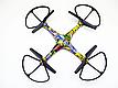 Квадрокоптер Pioneer CD622/623W WiFi, фото 5