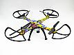 Квадрокоптер Pioneer CD622/623W WiFi, фото 7