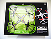 Квадрокоптер Pioneer CD622/623W WiFi, фото 3