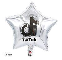 Фольгированная звезда Тик Ток серебро 45 см