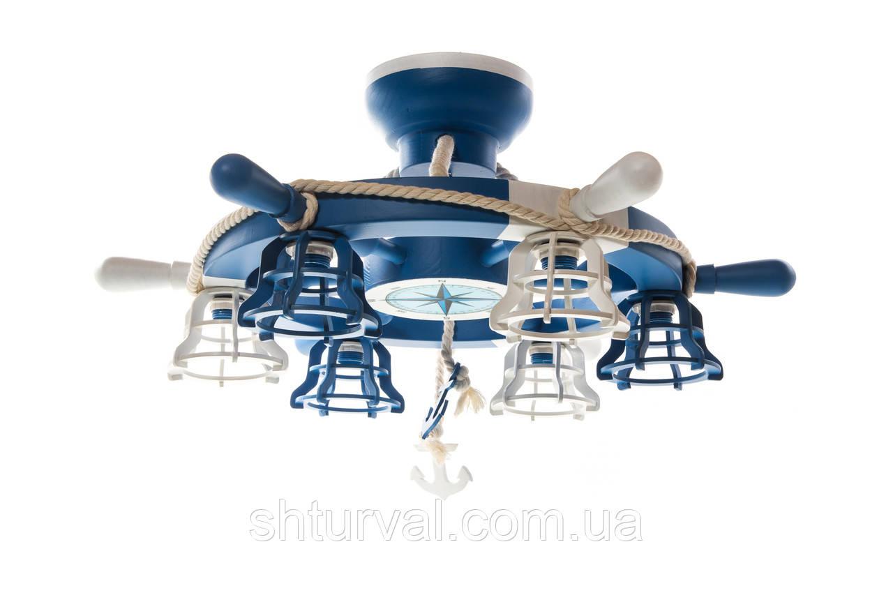 Люстра штурвал деревянная синяя  с компасом  на 6 лампочек