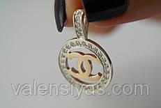 Серебряный кулон Шанель с золотыми вставками