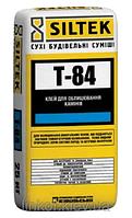 Siltek Т-84 Клей для облицовки каминов 25кг
