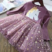 Платье для девочки Crown фиолет Рост: 100-140 см
