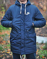 Зимняя парка Nike, найк, синяя, стильная, мужская, в ассортименте, П1