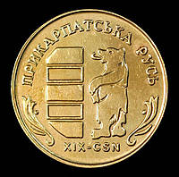 Монетовидный жетон Украины 1 гетьман 2003 г. «Прикарпатська Русь», фото 1
