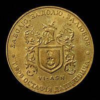 Монетовидный жетон Украины 1 гетьман 1999 г. Герб Остафия Дашкевича, фото 1