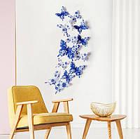 Інтер'єрна вінілова наклейка у ванну на стіну, вікна, меблі, двері. Розмір: 20*15 см.
