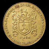 Монетовидный жетон Украины 1 гетьман 2000 г. Герб Богдана Хмельницкого, фото 1