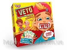 "Игра настольная ""Veto"" 185*185*40 Veto-01-01"