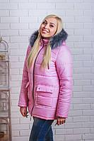 Куртка женская зима удлиненная розовая, фото 1