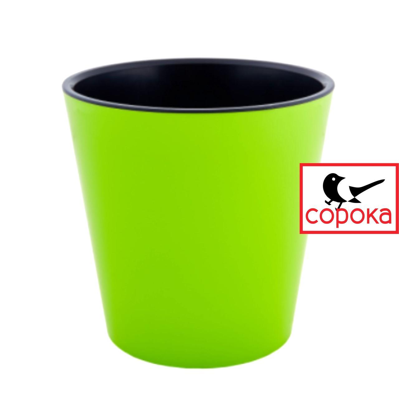 Вазон для цветов Алеана Деко 13*12,5см оливковый 1л (Горшок для растений Противень со вставкой 1л)