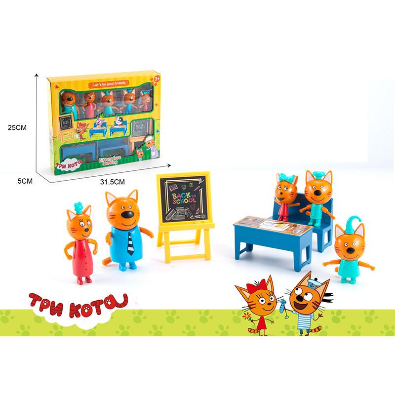 Набор игрушек Три кота
