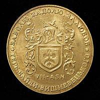 Монетовидный жетон Украины 1 гетьман 1999 г. Герб Байды-Вишневецкого, фото 1