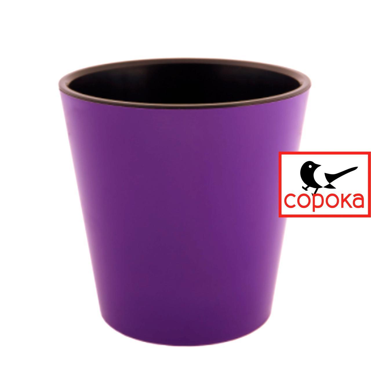 Вазон для цветов Алеана Деко 13*12,5см сиреневый 1л (Горшок для растений Деко со вставкой 1л)