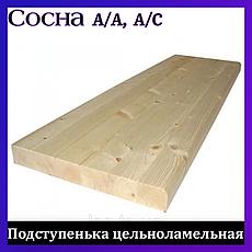 Подступенька Сосна Цельноламельная А/А А/С 20x200x800 - 1200 мм
