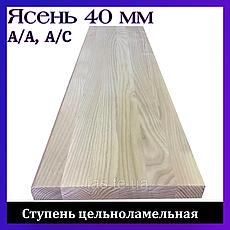 Ступень ясень цельноламельная А/А А/С Под заказ 800-1200 х 300 х 40 мм