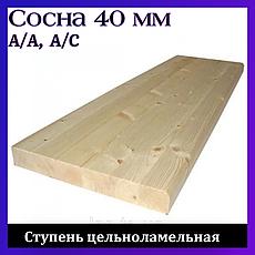 Ступенька сосновая цельноламельная сорт AС АА  40 х 300 мм х 800 - 1200 мм