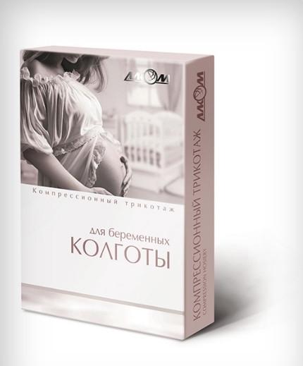 Колготы женские для беременных 2 компрессия лечебные (бежевые) р3
