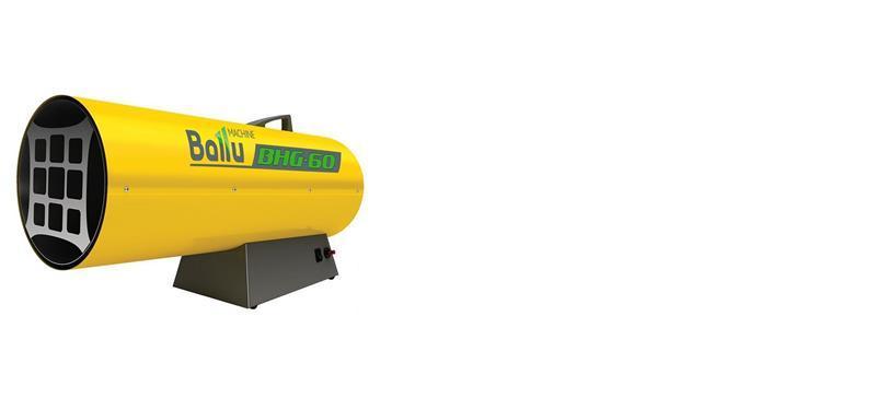 Обогреватель тепловая пушка газовая Ballu BHG-60, от 22.4 до 53 кВт, 1000 м3/час, пьезорозжиг, пропан-бутан