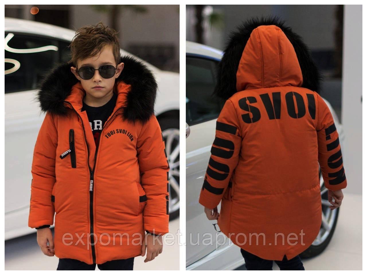 Зимние куртки пуховики для мальчиков