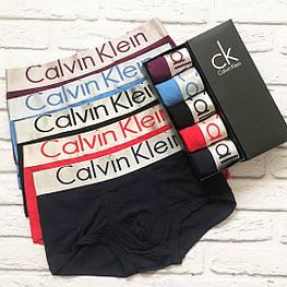 Мужские трусы Calvin Klein Steel боксеры реплика, мужской набор Кельвин Кляйн