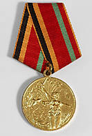 Юбилейная медаль СССР «30 лет Победы в Великой Отечественной войне 1941—1945 гг.», фото 1