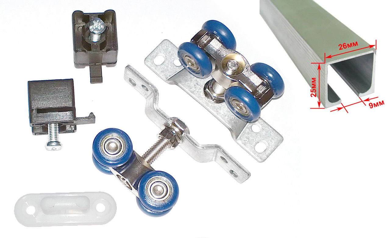 Раздвижная система для дверей USK 3019 (40кг) аналог EKF с 1,5 м профилем
