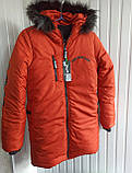 Зимние куртки пуховики для мальчиков, фото 2