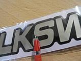 Наклейка s орнамент задний Volkswagen 302х34х1.2мм №1 S силиконовая на микроавтобус надпись авто Волксваген, фото 4